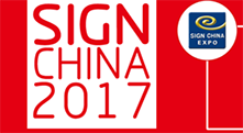 EXHIBITION: SIGN CHINA 2017( China's Definitive Sign Event)